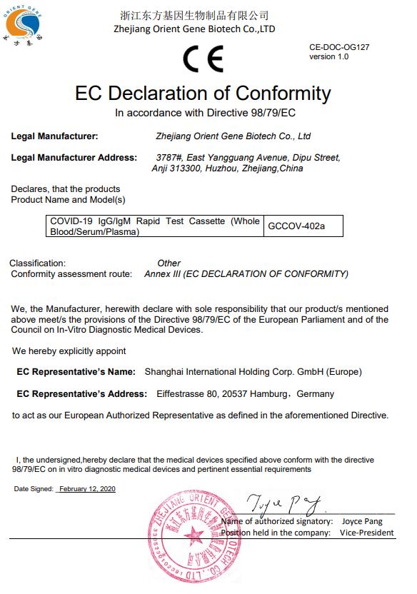 Certifikovaný rychlotest na COVID-19 s 97,5 % úspešností výsledku, 1 ks